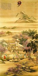 'Li Bai Spring Evening Banquet' – painted by Leng Mei.
